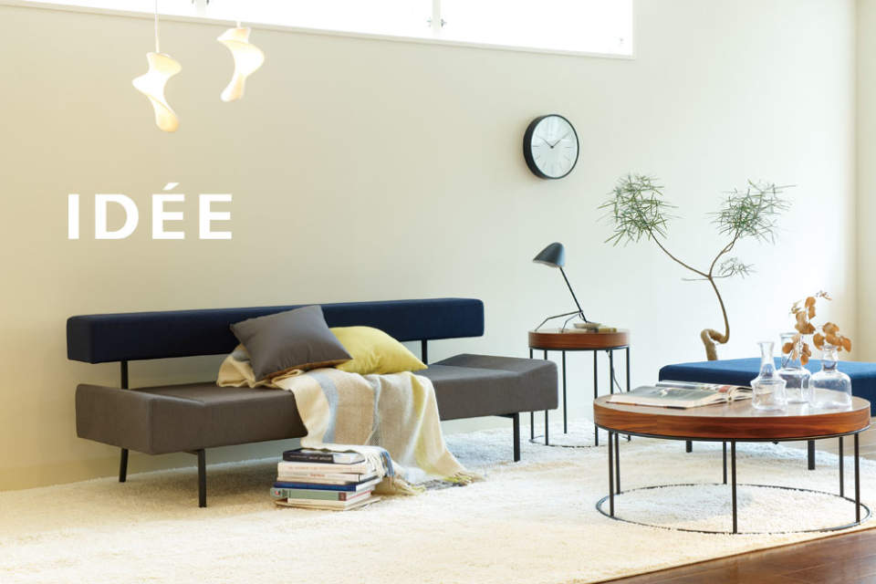 定番メーカーからはもう脱却。1つ上のインテリアになる、おしゃれな家具メーカー3選 4番目の画像