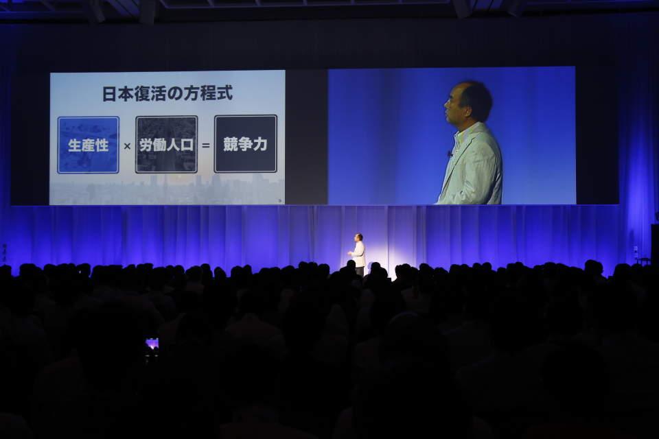 """【全文】「日本の労働人口は1億人まで増やせる」ソフトバンク孫正義が語った""""ニッポン再生の方程式"""" 3番目の画像"""