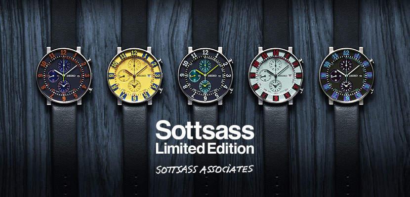 重厚なデザインで男際立つ。クロノグラフ腕時計なら「SEIKO(セイコー)」の一品 4番目の画像