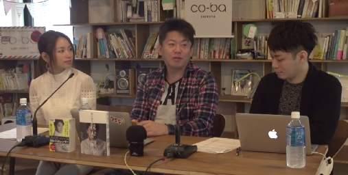 本当に日本の労働環境は最悪なのか? ホリエモン「世界の多くの人は、嫌々仕事をしないからね」 1番目の画像
