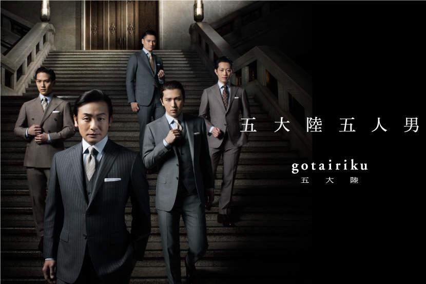 人気ブランドが魅せる上質スーツ。10万円クラスで上質なスーツを提供してくれるブランド4選 1番目の画像