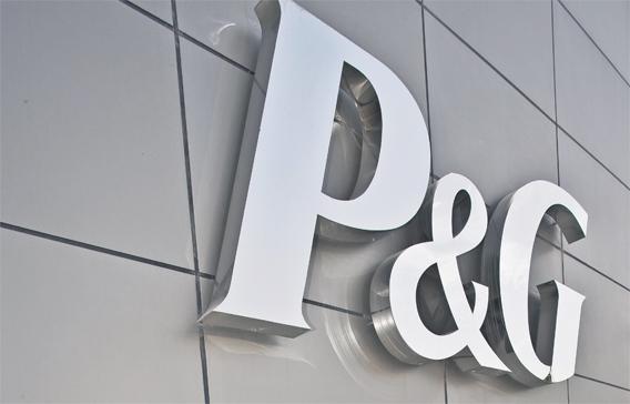 戦略は「すること・しないこと」の選択:世界最強の消費財メーカー『P&G式「勝つために戦う」戦略』 1番目の画像