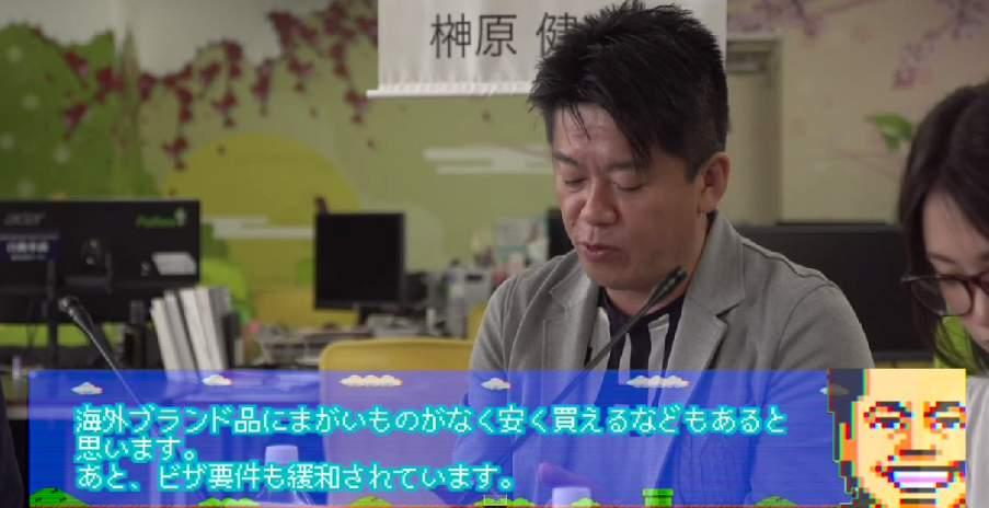 外国人から見た日本の良いところ、不便なところは!? ホリエモンが語る外国人観光客の現在! 2番目の画像