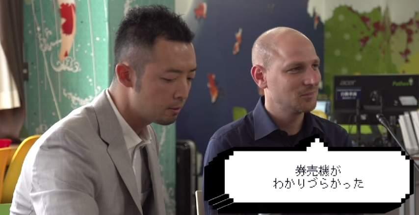 外国人から見た日本の良いところ、不便なところは!? ホリエモンが語る外国人観光客の現在! 4番目の画像