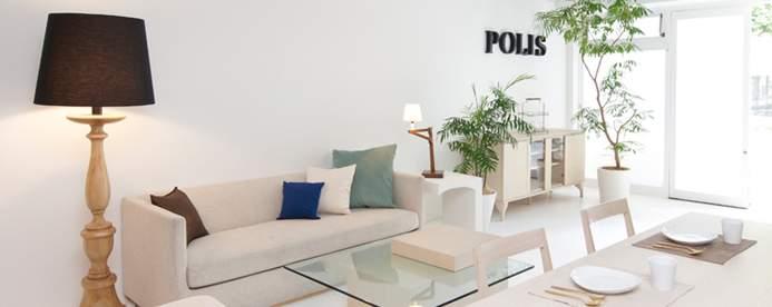 国内のおすすめ家具メーカー5選:おしゃれな家具メーカーは北欧だけじゃない 5番目の画像