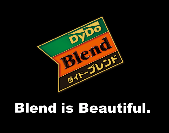 自販機でダイドー缶コーヒーの売上がアップしたのはなぜ? 視点のズラしてヒットを創る『ササる戦略』 2番目の画像