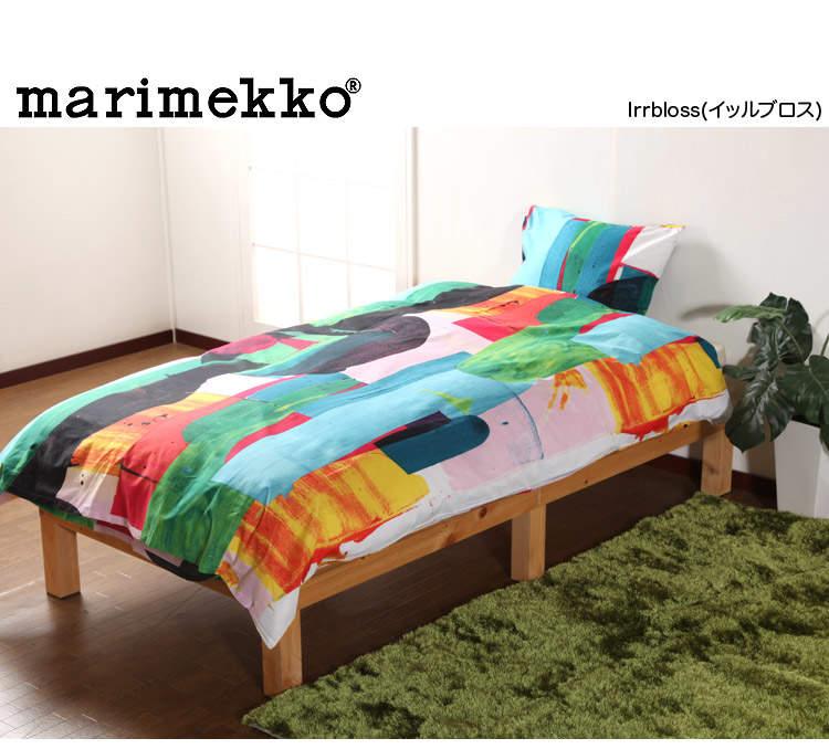 ベッドカバーでおしゃれを演出。バリエーション豊かなベッドカバーでおしゃれ部屋を完成させろ 3番目の画像