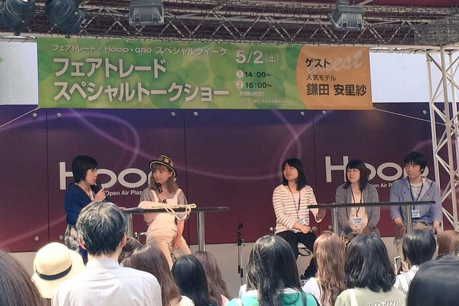 現役大学生モデル・鎌田安里紗が語る「エシカルファッション」:人と地球に優しいファッションとは 8番目の画像