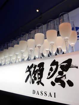 倒産寸前の酒蔵を救った日本酒「獺祭」 旭酒造のブランド戦略と常識をくつがえした働き方 5番目の画像
