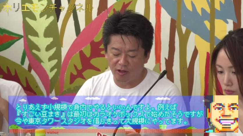 日本のイベントは海外よりつまらない!? ホリエモンが考える、最近の「祭」の問題点とは? 2番目の画像
