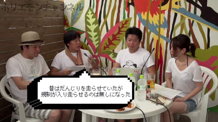 日本のイベントは海外よりつまらない!? ホリエモンが考える、最近の「祭」の問題点とは? 3番目の画像