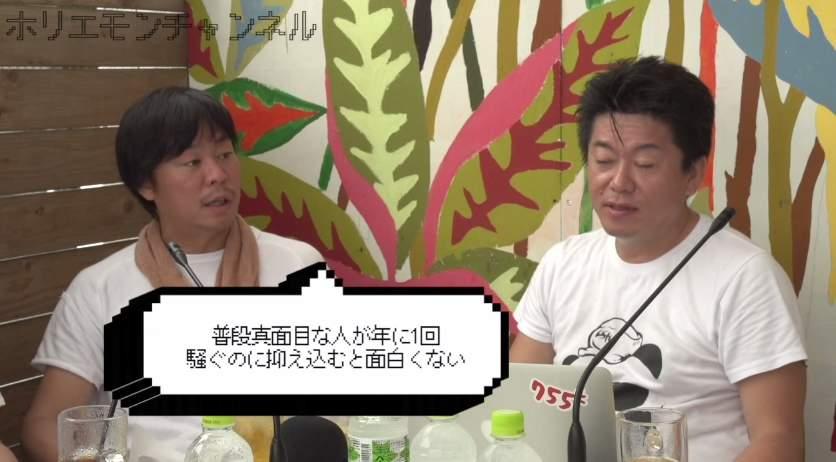 日本のイベントは海外よりつまらない!? ホリエモンが考える、最近の「祭」の問題点とは? 4番目の画像
