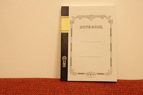 おすすめのノートまとめ:ペーパーレス化の時代だからこそ「ノートに手書き」 5番目の画像