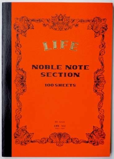 おすすめのノートまとめ:ペーパーレス化の時代だからこそ「ノートに手書き」 6番目の画像