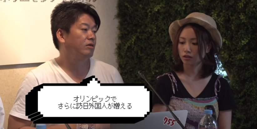 ホリエモン「宿泊サービスなら東京近郊がオススメ!」——Airbnbが話題の宿泊サービスの現状は? 3番目の画像