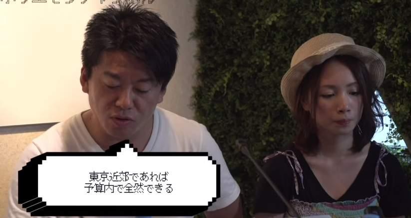 ホリエモン「宿泊サービスなら東京近郊がオススメ!」——Airbnbが話題の宿泊サービスの現状は? 1番目の画像
