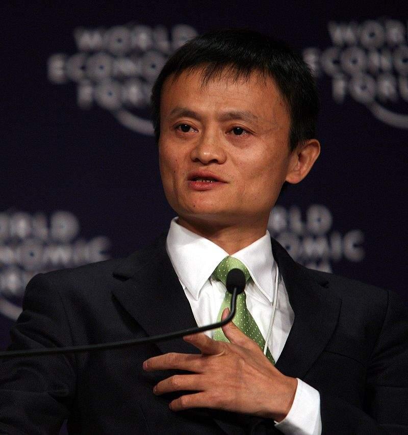 劣等生が中国長者番付1位の起業家に。今一番熱い男の成功物語『ジャック・マー アリババの経営哲学』 1番目の画像