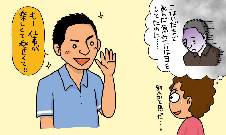 """ビジネスで""""使えるMBA""""とは?――マンガでわかる『MBAの超基本』 1番目の画像"""