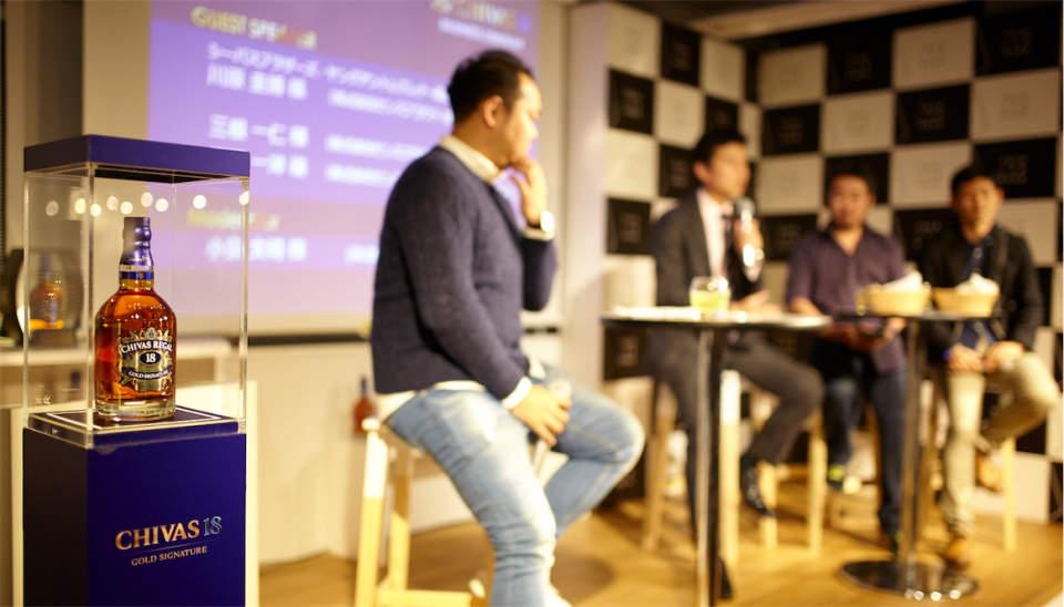 日本の起業家よ、グローバルでソーシャルな視点を持て!:シーバスリーガル18年ビジネスセミナー 1番目の画像