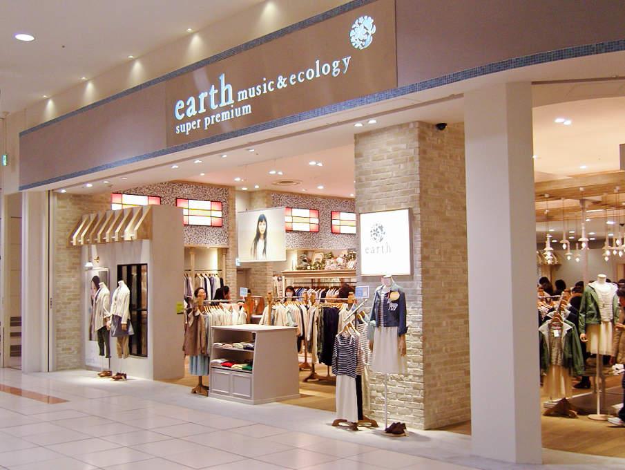 服を買う時代から、レンタルする時代に。大手アパレル企業を脅かす刺客「レンタル服サービス」とは? 1番目の画像
