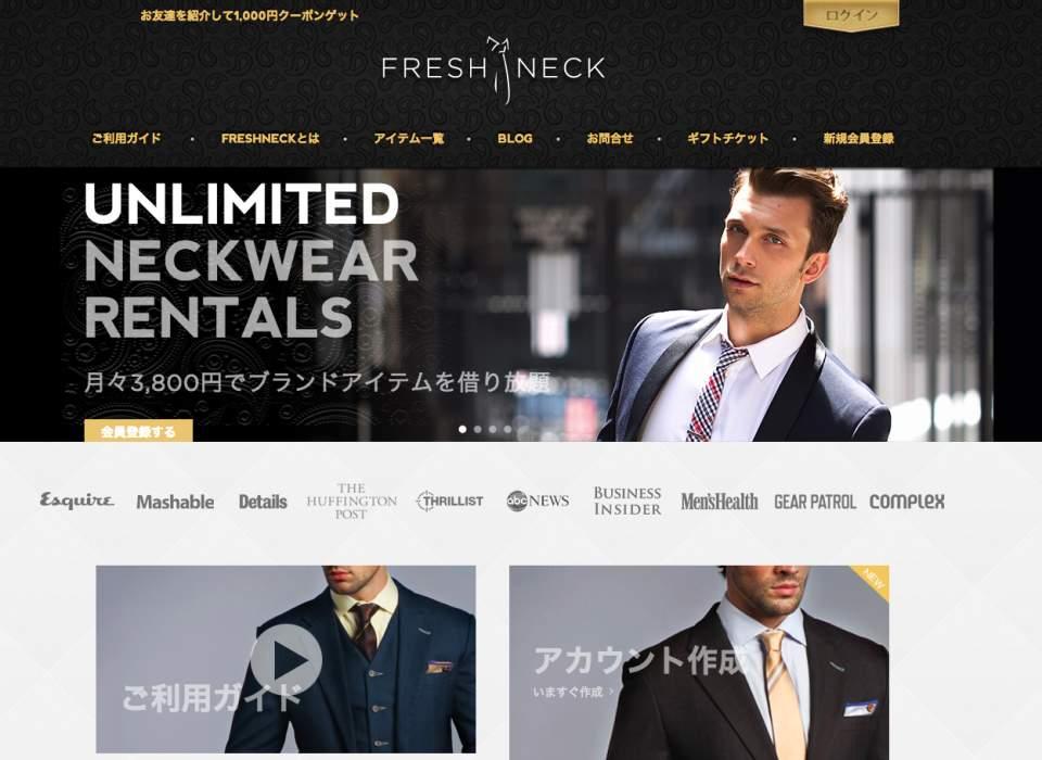 服を買う時代から、レンタルする時代に。大手アパレル企業を脅かす刺客「レンタル服サービス」とは? 3番目の画像