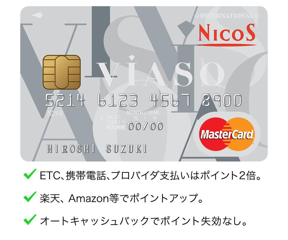 クレジットカードは大人のたしなみ。若手ビジネスパーソンが持つべき一枚をリサーチ 2番目の画像