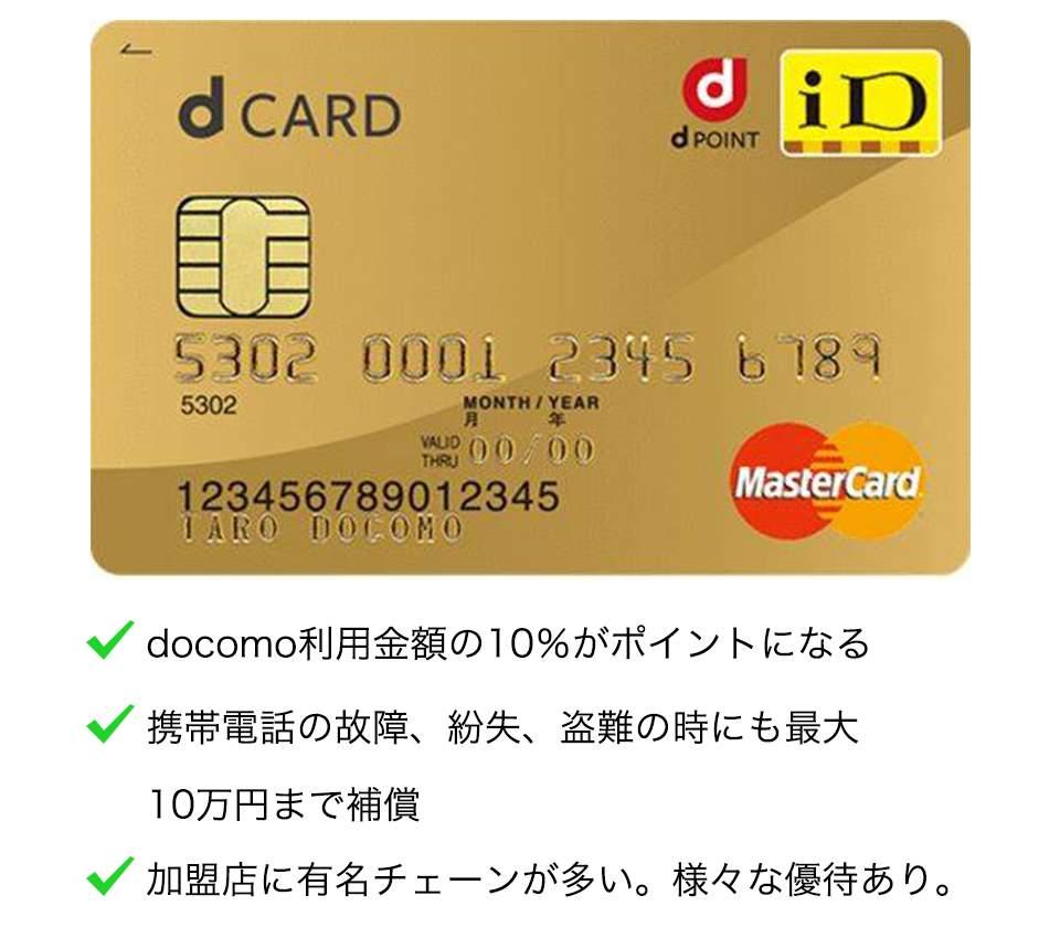 クレジットカードは大人のたしなみ。若手ビジネスパーソンが持つべき一枚をリサーチ 4番目の画像