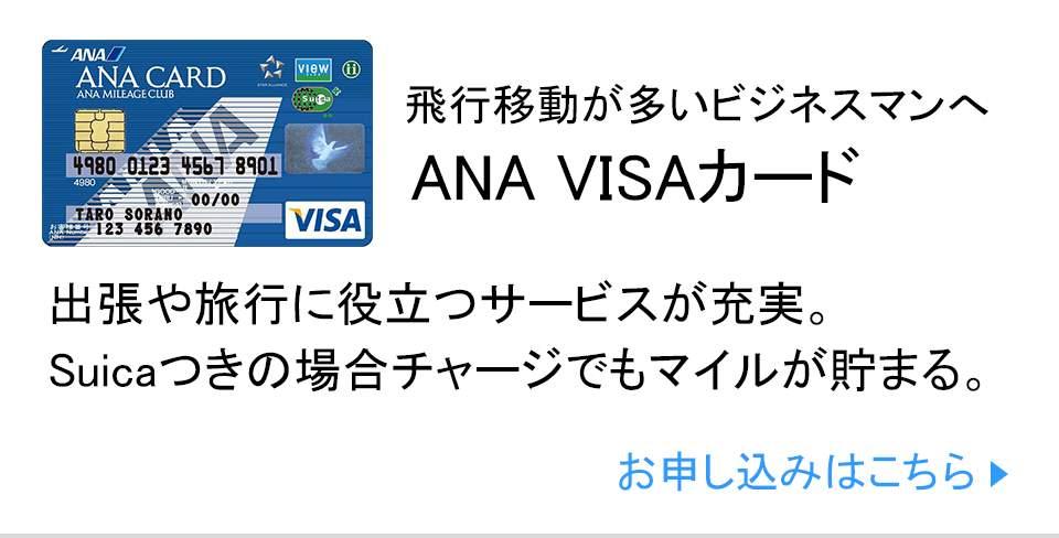 クレジットカードは大人のたしなみ。若手ビジネスパーソンが持つべき一枚をリサーチ 9番目の画像