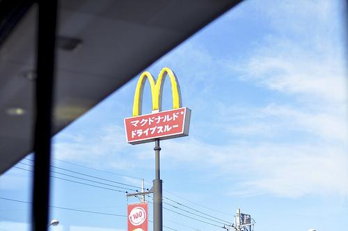 """コストリーダーシップ戦略で見る""""王者の儲け術"""":ユニクロ、マクドナルド……日本企業における実践例 4番目の画像"""