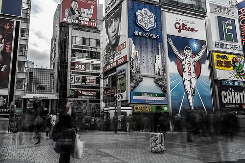 東京がワースト2位の経済都市? 大阪も危ない? 経済的リスクが危ぶまれる世界の経済都市リスト 4番目の画像