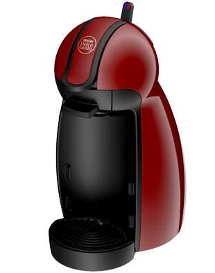 1万円以下のおすすめコーヒーメーカーと厳選コーヒー豆:自宅で味わうコーヒーブレイク 2番目の画像