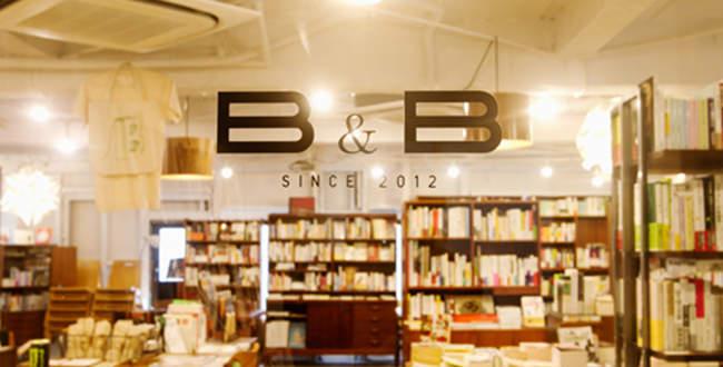 東京にある、異彩を放つおすすめ本屋。ビール片手に本を読もう。 7番目の画像