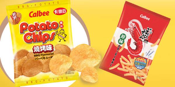 """世界を席巻する「日本のお菓子」""""海外戦略""""の道:『「ポッキー」はなぜフランス人に愛されるのか?』 2番目の画像"""