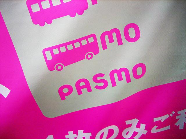 クレジットカードとPASMO(パスモ)オートチャージの相性が良すぎる理由 1番目の画像