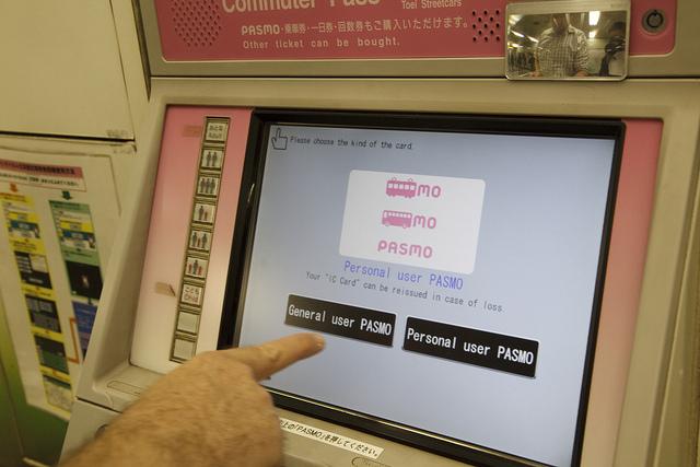 クレジットカードとPASMO(パスモ)オートチャージの相性が良すぎる理由 2番目の画像