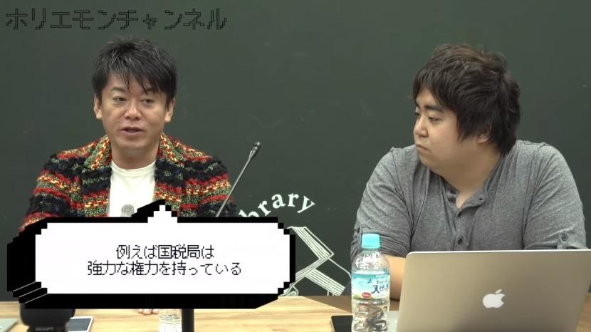 ホリエモン「省庁間の利害関係が問題!」 日本の保険制度が分かりづらい理由をざっくり解説! 1番目の画像