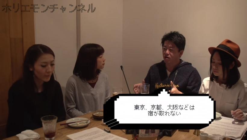 """「狙い目は、渋谷や新宿ではなく""""荻窪""""!」 Airbnb代行で稼ぐ意外なコツをホリエモンが伝授 4番目の画像"""