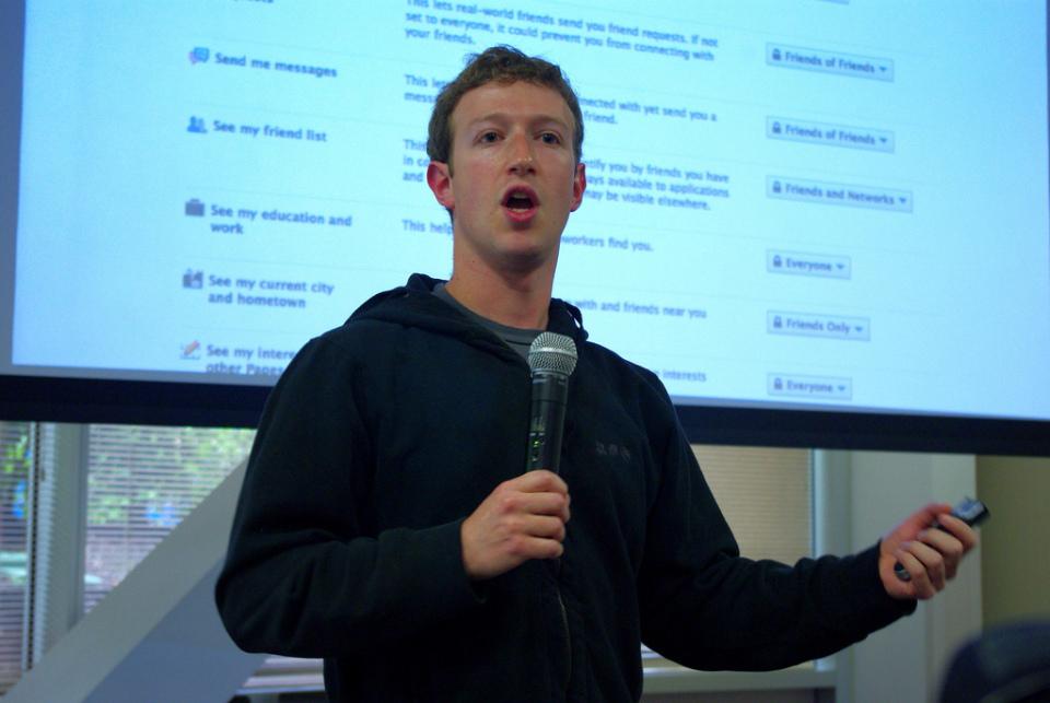 Facebookマーク・ザッカーバーグの「明日を変える言葉」:サクッと学べるビジネス英語 4番目の画像