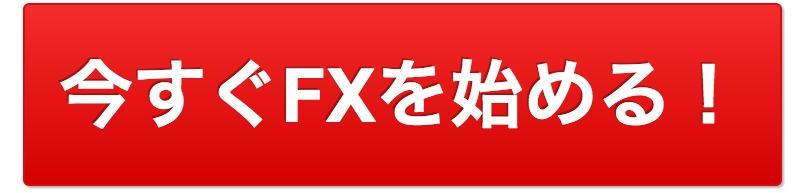 ファイナンシャルプランナーが明かす「20代・30代がFXを始めるべき5つの理由」 3番目の画像
