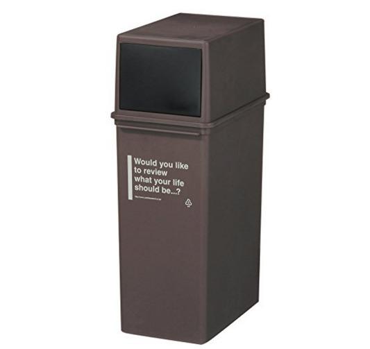 一人暮らしのおしゃれ部屋を完成させる「7つのゴミ箱」:神は部屋の細部に宿る? 9番目の画像