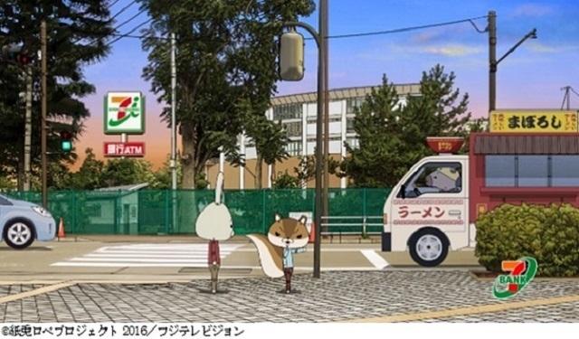 ネットで噂の「幻のラーメン」を発見! しかしお金がない…… 『紙兎ロペ』で描かれた大人あるある 1番目の画像