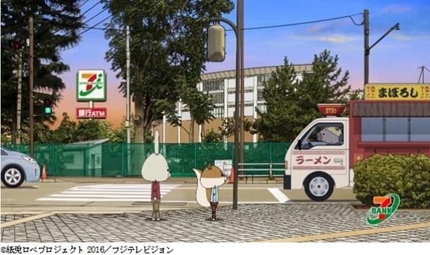 ネットで噂の「幻のラーメン」を発見! しかしお金がない…… 『紙兎ロペ』で描かれた大人あるある 3番目の画像
