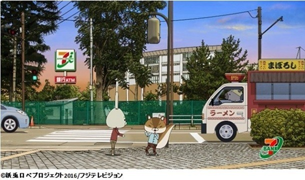 ネットで噂の「幻のラーメン」を発見! しかしお金がない…… 『紙兎ロペ』で描かれた大人あるある 5番目の画像