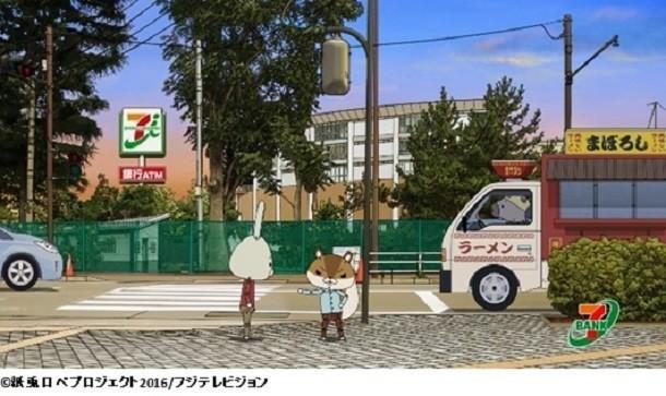 ネットで噂の「幻のラーメン」を発見! しかしお金がない…… 『紙兎ロペ』で描かれた大人あるある 6番目の画像