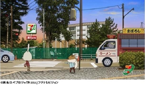 ネットで噂の「幻のラーメン」を発見! しかしお金がない…… 『紙兎ロペ』で描かれた大人あるある 7番目の画像