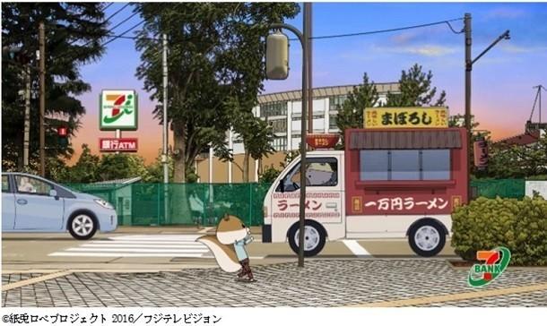 ネットで噂の「幻のラーメン」を発見! しかしお金がない…… 『紙兎ロペ』で描かれた大人あるある 8番目の画像
