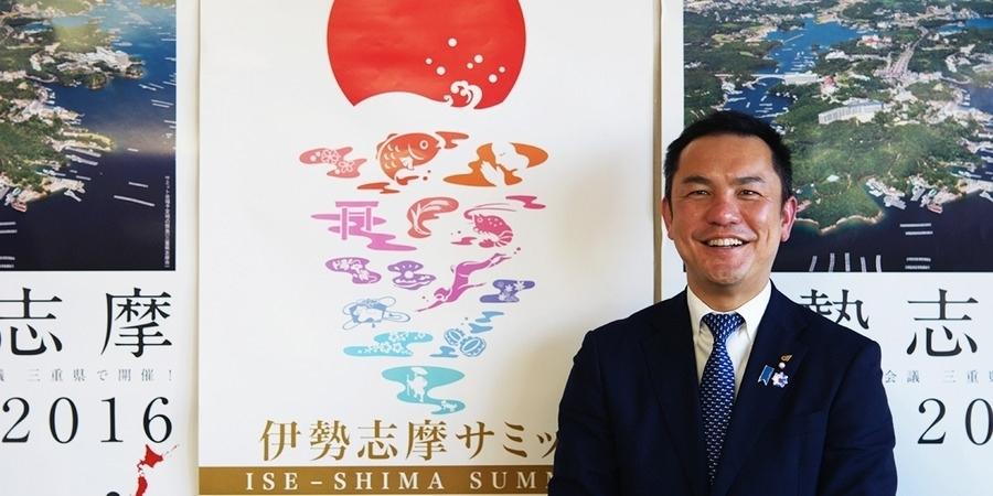「三重県知事×クリエイティブディレクター」の対談から見えてくる、日本人が忘れてしまったものとは 1番目の画像