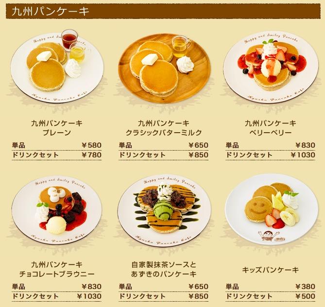 """元寿司屋・村岡浩司が生み出した大人気「九州パンケーキ」に迫る。使うだけで繁盛する""""魔法の粉""""とは 4番目の画像"""