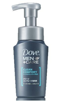 """""""洗顔""""はビジネスマンの新たな嗜みへ。人気の洗顔フォームはどれだ? トップ5をご紹介! 4番目の画像"""