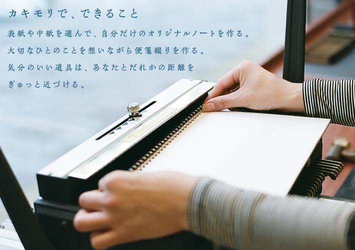 """""""ユニーク""""な文房具を扱う5つの専門店:自分だけの相棒を発見せよ 3番目の画像"""